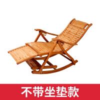 20180825044142586竹摇摇椅躺椅折叠午休睡椅老人逍遥椅实木家用阳台凉靠椅