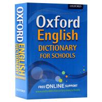 牛津学生英语词典 英文原版工具书 Oxford English Dictionary for Schools 英国中学