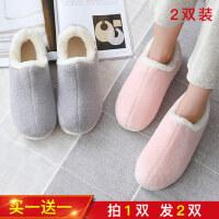 情侣棉拖鞋女居家保暖防滑防水包跟厚底月子棉拖鞋男