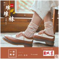 堆堆袜女中筒 长袜 秋冬美腿塑性 条纹 可爱男女袜子短袜韩国潮流