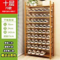 鞋架多层简易家用组装鞋柜经济型防尘家里人实木架子