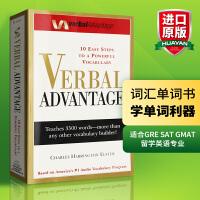 Verbal Advantage 英文原版 言语优势 gre英语词汇写作工具书 SAT GMAT 英文版 进口出国考试