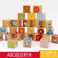 木丸子儿童启蒙积木26个字母 大颗粒木制积木玩具批发