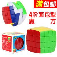 儿童益智玩具6.3cm 四阶魔方 4阶彩色面包型