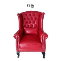 老虎椅美式单人沙发椅高背椅客厅卧室单人位沙发老虎凳脚踏组合