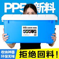汽车收纳箱 车用车载整理箱 汽车储物箱用品 后备箱置物箱收纳盒