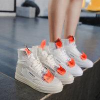 潮街舞高帮运动鞋韩版百搭学生网面板鞋休闲帆布鞋