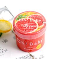 日本OH BABY蚕丝精华身体磨砂膏西柚限定版350g