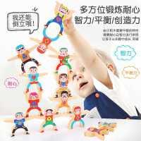 幼儿童玩具益智多功能男孩智力开发男童1-2-3周岁4小孩二三岁礼物