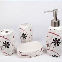 普润 炫彩花纹陶瓷卫浴四件套 卫浴套装浴室用品陶瓷卫浴四件套C