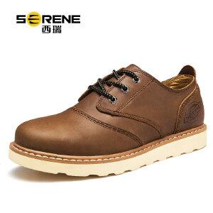 西瑞男士真皮工装鞋2017新款复古休闲皮鞋6353