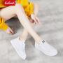 【新春惊喜价】Coolmuch女士简约百搭松糕底小白鞋女生厚底增高休闲板鞋YCC03