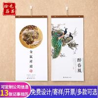 定制 创意13张2020年挂历定制家用中国风挂墙个性月历广告定做批发日历