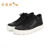 红蜻蜓新款春秋季新款正品经典休闲舒适透气系带男鞋休闲鞋-