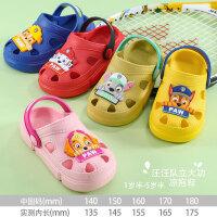 儿童洞洞鞋夏防滑家居男童女童凉拖鞋室内浴室宝宝幼儿小孩拖鞋