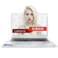 联想(Lenovo) IdeaPad 310S 15.6英寸超薄便携笔记本电脑 I7-7500U 8G  256G固态硬盘  2G独显  win10