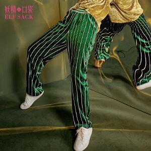 【尾品汇大促】妖精的口袋梦见柏林秋装新款宽松复古直筒丝绒休闲裤女长裤