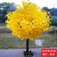 假树仿真*树 假树桃花树许愿树仿真绿植 假花背景装饰道具樱花树