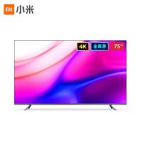 小米电视4X 55英寸4K高清智能语音网络液晶屏家彩电视机