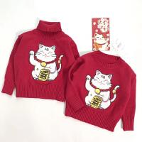 亲子装新年款红色招财猫亲子套头加绒毛衣周扬青同款招财猫亲子装