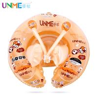 欧培UMME/优敏 婴幼儿童游泳圈腋下圈 小孩宝宝充气背带圈救生浮圈0-3-6岁