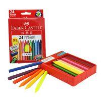 德国辉柏嘉色24色三角可擦蜡笔 FABER-CASTELL蜡笔 送卷笔刀 橡皮