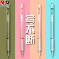晨光小学生正姿自动铅笔0.7 糖果色少女心活动铅笔 一年级专用写不断的自动笔