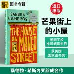 芒果街上的小屋 英文原版文学小说The House On Mango Street正版进口英语书籍 可搭爱丽丝梦游仙境