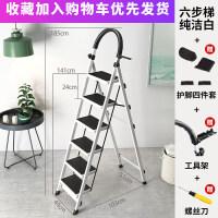 室内人字梯子家用折叠四步五步踏板爬梯加厚钢管伸缩扶楼梯