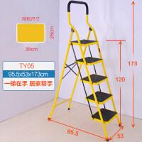 梯子家用折叠加厚室内多功能工程梯家庭移动梯四步梯人字梯