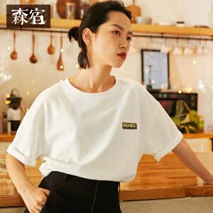 【尾品直降】森宿印象派秋装文艺趣味印花短袖T恤