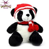 可爱熊猫公仔戴红帽红围巾 坐姿熊猫布娃娃卡通毛绒玩具宝宝礼物
