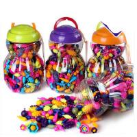 波普DIY手工制作串珠儿童宝宝益智玩具拼插编织女孩手项链穿珠子