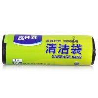 克林莱 清洁袋1卷装垃圾袋收纳袋 50cm*60cm*30个/卷 大(L)号C8-G4 黑色