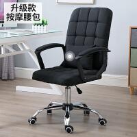 办公椅家用电脑椅现代简约会议椅懒人弓形升降靠背转椅学生座椅子 升级款布艺--炫酷黑色 万向轮 钢制脚 固定扶手