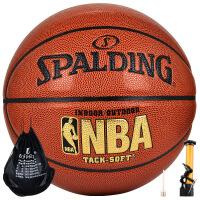 SPALDING/斯伯丁篮球原64-435升级款74-607Y超软PU皮室内外用篮球