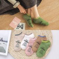 袜子女短袜浅口韩国可爱女士纯棉船袜夏季薄款硅胶防滑隐形袜套