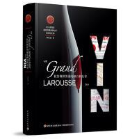 拉鲁斯世界葡萄酒百科全书 选择购买保存和品鉴葡萄酒 酿酒步骤和酿造技术 菜肴搭配 产区地图 年份表 世界葡萄酒地图 葡