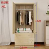 松木实木衣柜衣橱两门双开门小原木色松木家具二门可定制 A款0.68*0.4*1.6米高指接板 原木无漆 2门
