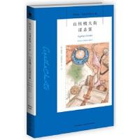 【二手书九成新】山核桃大街案:阿加莎・克里斯蒂侦探作品集48 (英)阿加莎・克里斯蒂, 占一 新97875133235