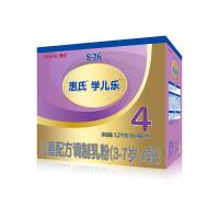 【惠氏官方旗舰店】惠氏(Wyeth) S-26金装4段(学龄前儿童)婴幼儿配方奶粉1200g 1盒