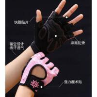 健身手套女防滑 半指护腕器械训练引体向上运动手套防起茧哑铃单杠