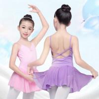 户外儿童舞蹈服女孩跳舞衣吊带连体裙形体练功服拉丁芭蕾舞演出服