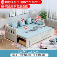 实木沙发床客厅小户型推拉多功能米双人坐卧两用折叠沙发床 2米以上