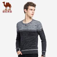骆驼男装 秋冬新款青年时尚修身套头圆领撞色休闲长袖毛衣男