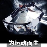 打篮球足球运动护目镜防护篮球眼镜男近视眼镜框镜架 黑色(款式三) 无立柱 平光(无度数pc防爆片)