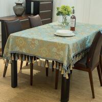 【满减优惠】欧式家用高档奢华餐桌布茶几桌布布艺长方形床头柜盖布正方形台布
