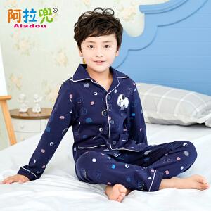 阿拉兜中大童纯棉睡衣男童春秋卡通小男孩长袖家居服儿童睡衣睡裤两件套 1778
