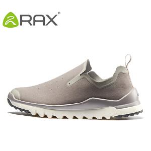 RAX春夏超轻户外鞋 男正品女徒步鞋透气防滑登山营地鞋减震运动鞋5C349
