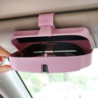 御目 车载眼镜盒 汽车遮阳板票据眼镜夹多功能车用眼镜收纳盒